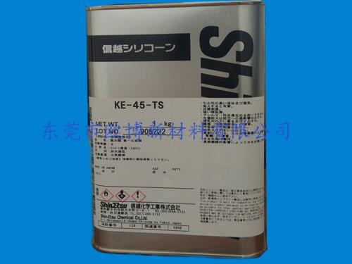 信越KE45-TS