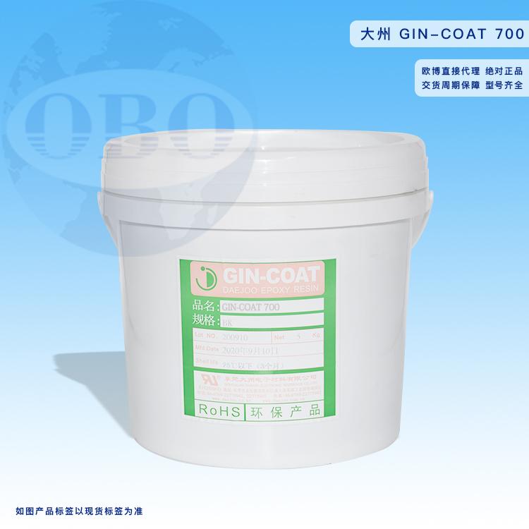GIN-COAT 700
