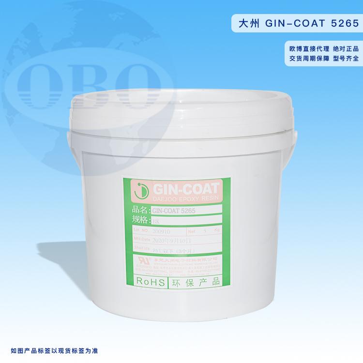 GIN-COAT 5265