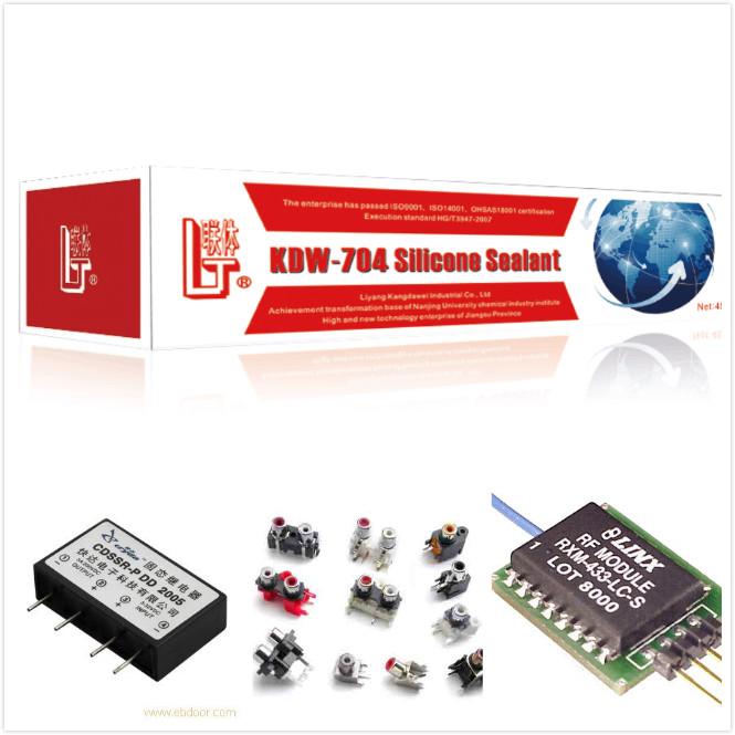 单组分缩合型密封胶KDW-704