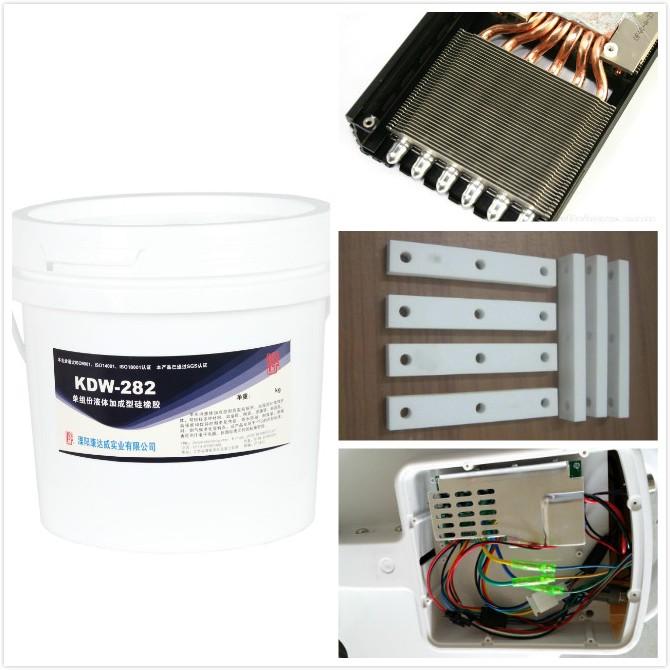 单组份液体加成型硅橡胶 KDW-282