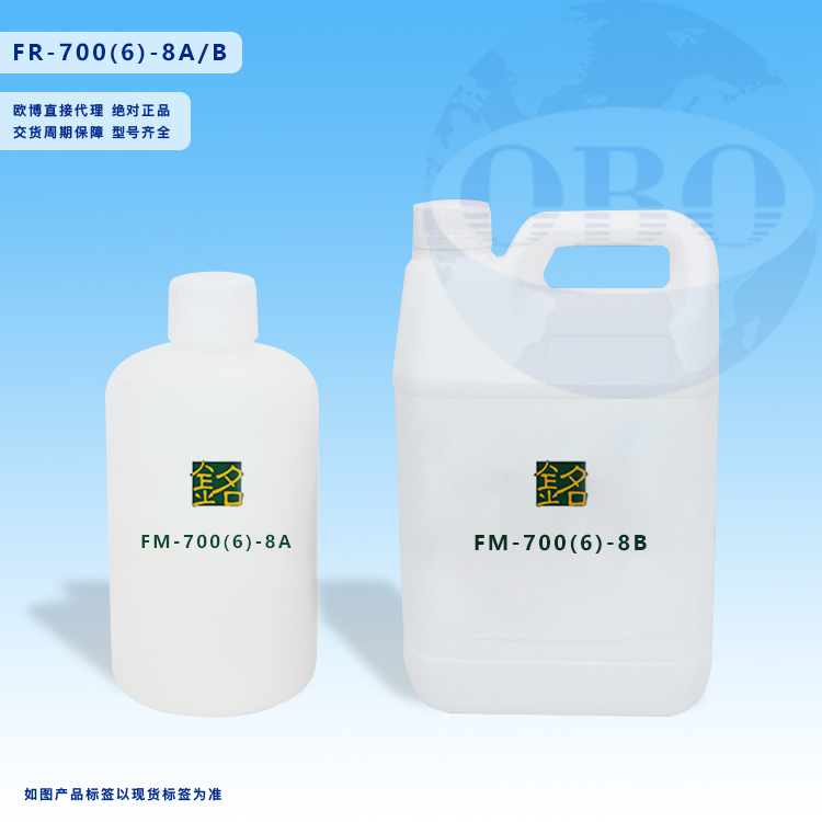 富銘 FM-700(6)-8A/B
