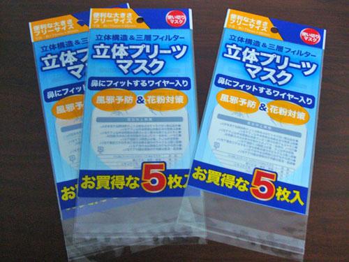 OPP胶袋供应商