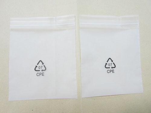 东莞CPE胶袋供应