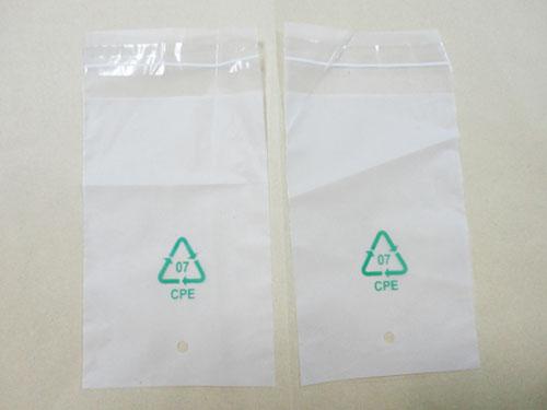 东莞CPE胶袋生产厂家