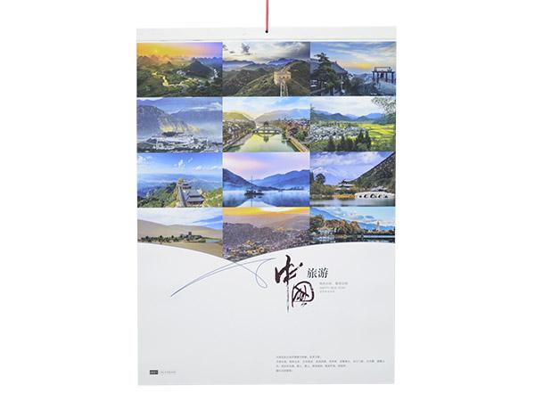 中國旅游2