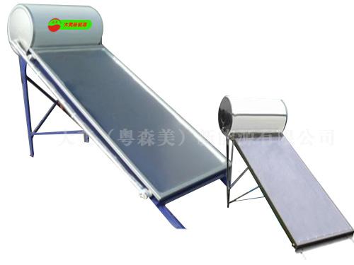 一体式平板太阳能热水器(节能之星)
