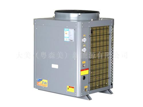 3匹商用空气能热水器
