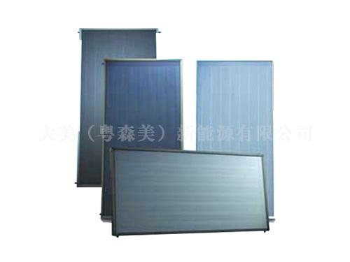阳台壁挂式平板集热器