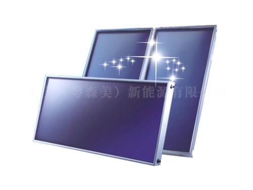 集中集热式平板集热器(工程板)