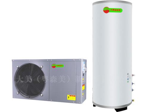 1.5匹家用空气能热水器循环机(节能天王)