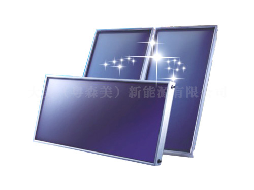 廣州太陽能熱水器