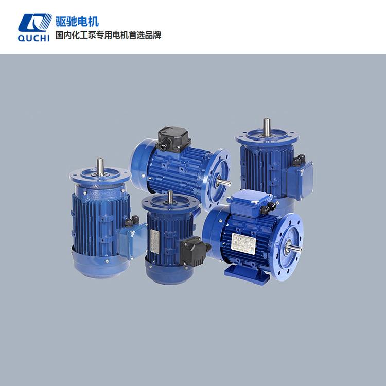 B35_環保三相電機定制_驅馳電機
