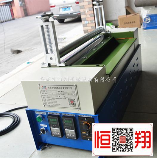 熱熔膠機廠家供應深圳恒翔熱熔膠機,單輥熱熔膠機