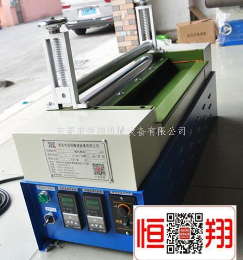 深圳恒翔熱熔膠過膠機供應海綿上膠機,過膠機