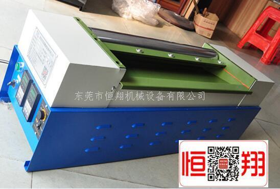 深圳恒翔珍珠棉上膠機廠家專業生產過膠機,熱熔膠機