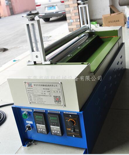 珍珠棉上膠機廠家專業生產HX-600天津恒翔珍珠棉上膠機