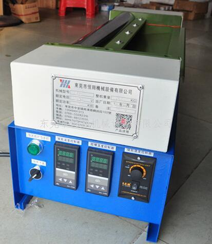 珍珠棉過膠機,滾膠機廠家找北京恒翔EPE過膠機