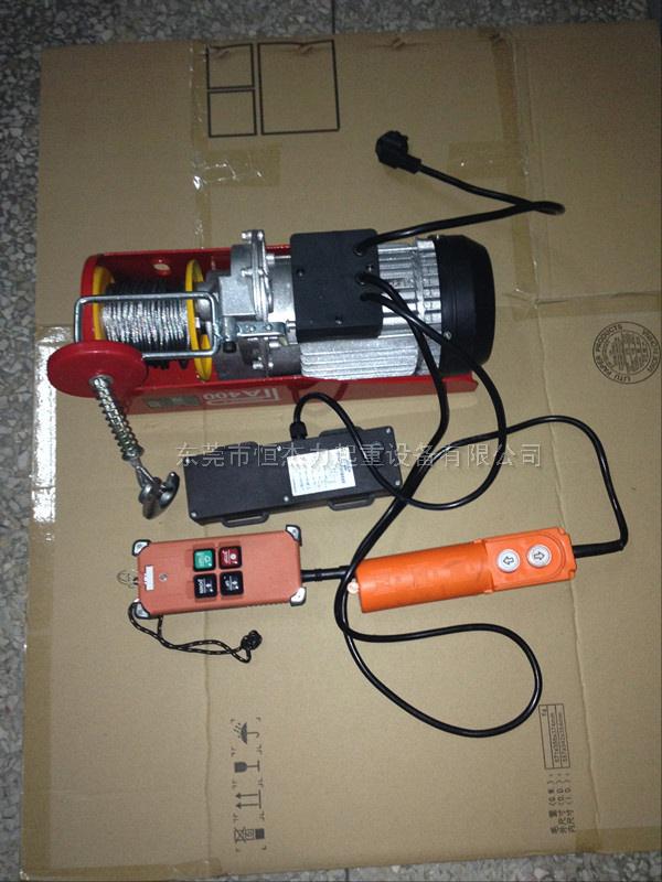 加装无线遥控器微型电动葫芦