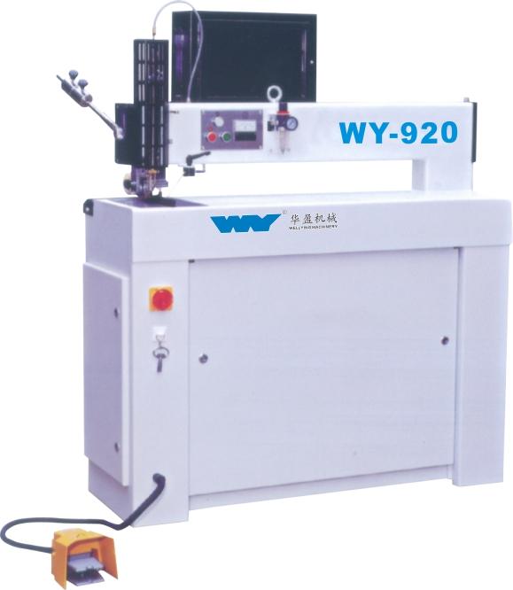 拼縫機?WY-920