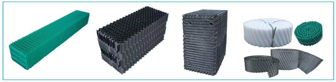 东莞盈卓节能科技冷却塔淋水填料:有多种款式,针对不同类型的冷却塔,放置不一样的冷却塔填料,从而达到最佳的过滤降温目的,主要有方形冷却塔节能填料、圆形冷却塔节能填料、逆流冷却塔节能改造用地填料、横流冷却塔节能改造用地填料