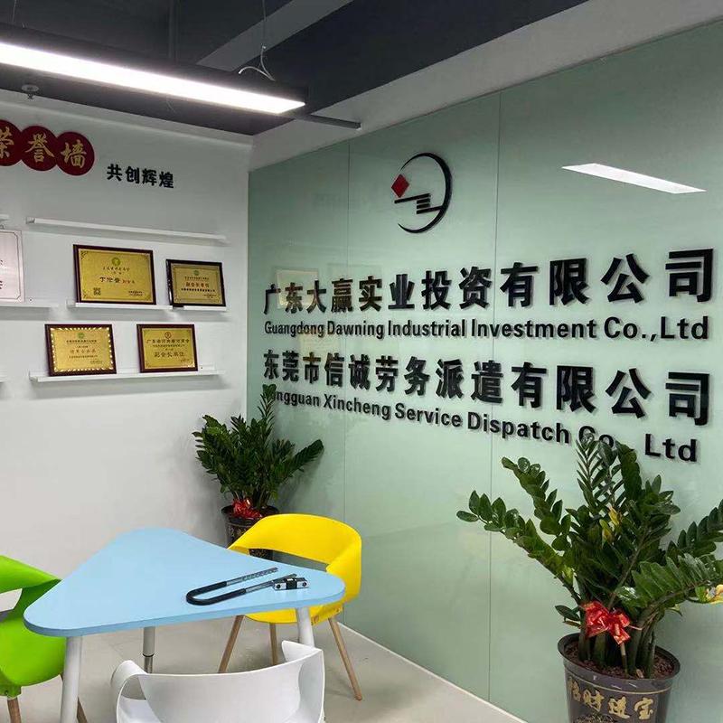 惠東長短期合同工_信誠勞務派遣_公司在哪里_收費真低