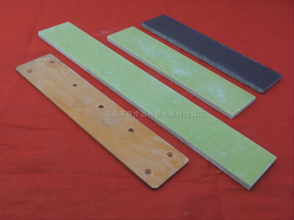 焊机接线板