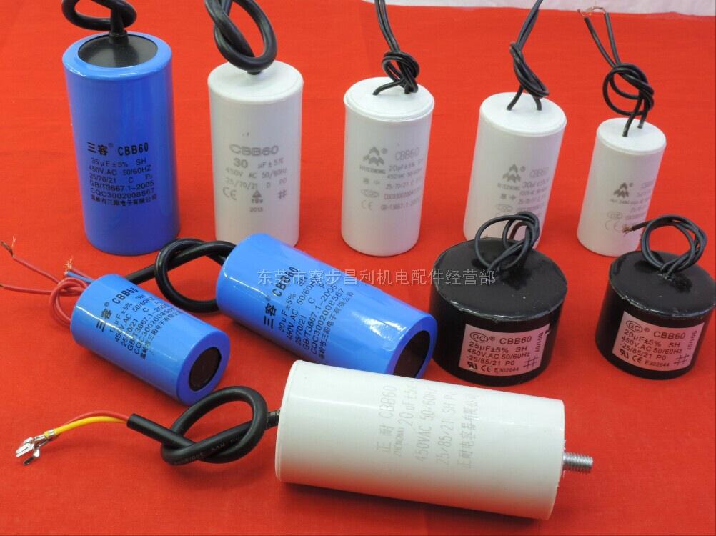 主 营:机电配件,电容器,工具,水泵配件,轴流风机,工业扇,振动棒配件,发电机、及配件,水塔、及配件,传动配件,机械密封,按钮、开关,绝缘材料