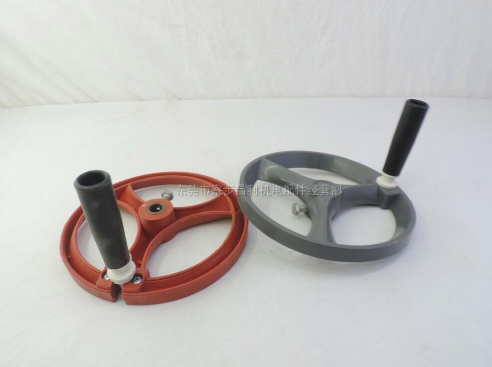 焊机调节轮