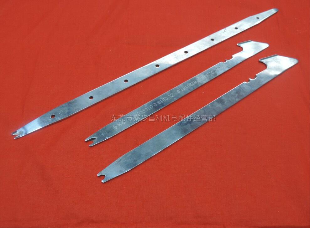 不锈钢多用压线板