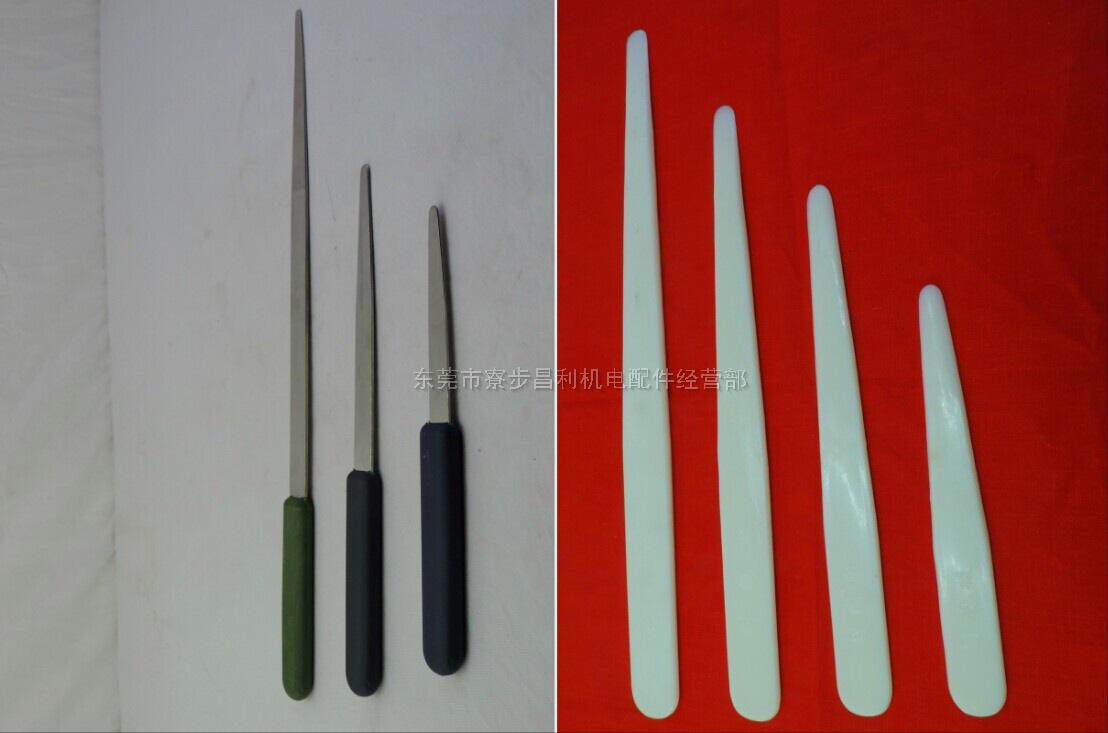 划线刀、两种