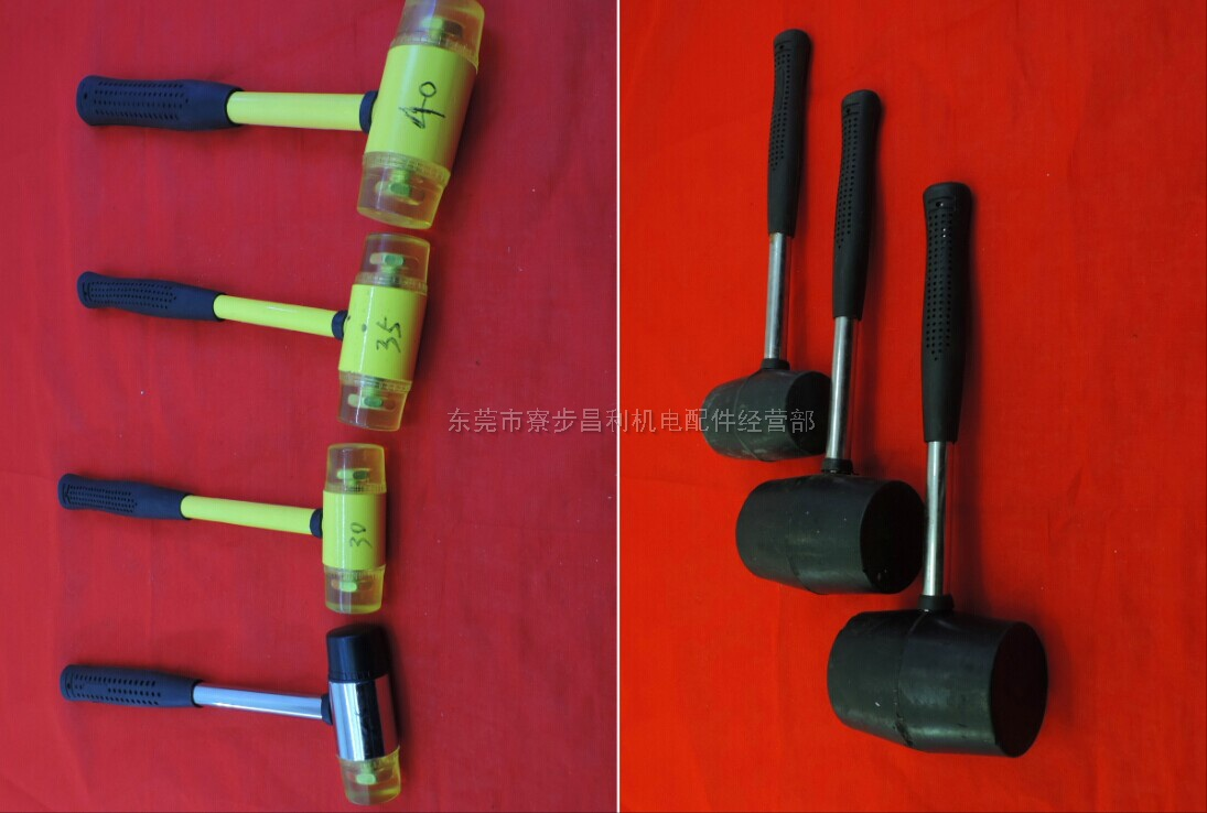 橡胶锤、安装锤