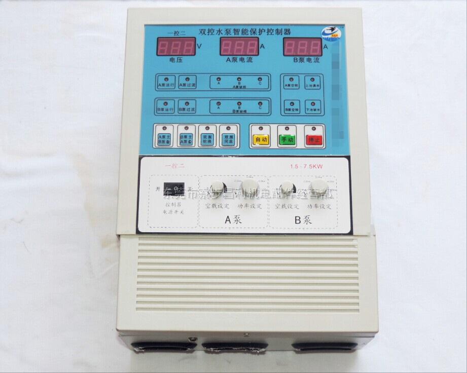 水泵控制器(一控二)2.2-22kw
