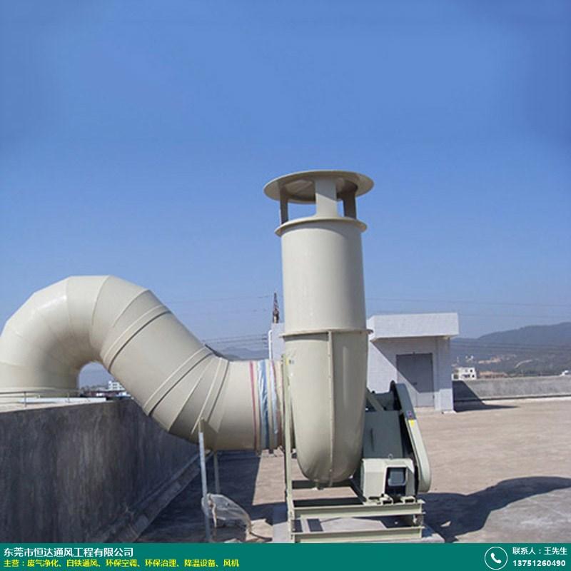 工業區_光癢催化廢氣凈化處理設備_恒達通風