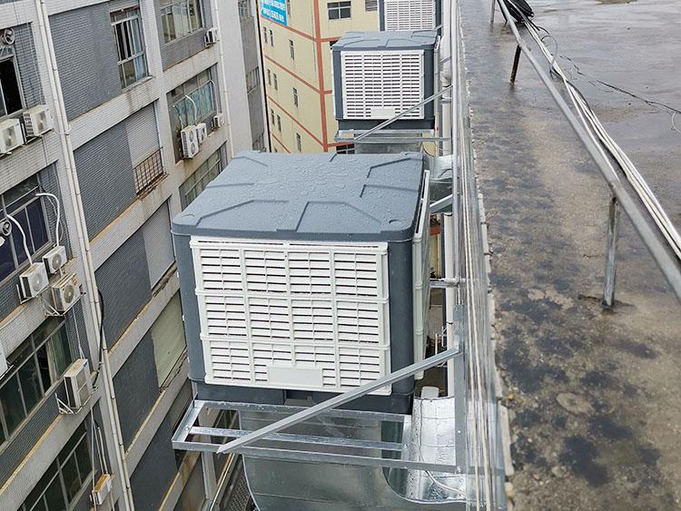環保降溫空調