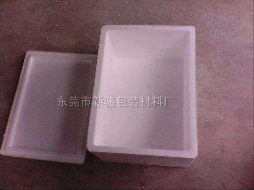 塑料包装材料   价格:面议 关键词:广州泡沫箱,新塘泡沫厂,新塘保利龙