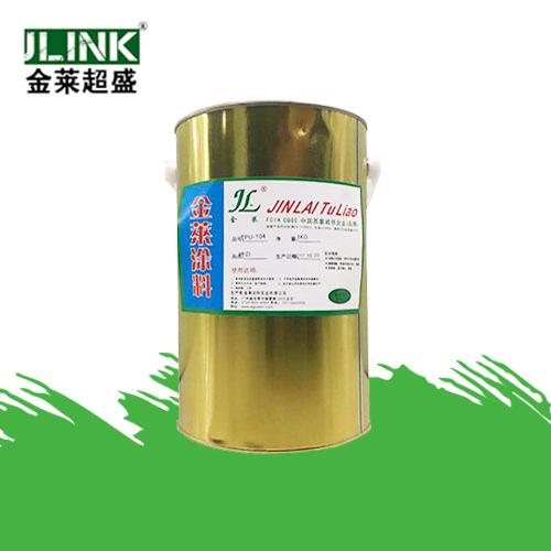丝印油墨TPU-104