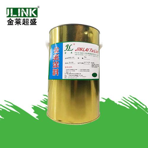 丝印油墨EVA-110