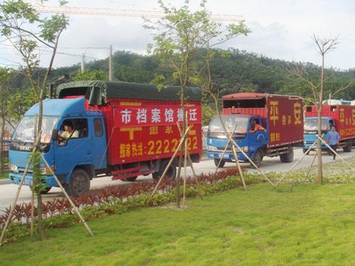 珠海搬家公司最正规的公司首选珠海平安搬家