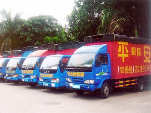 珠海搬屋最正规的公司首选珠海平安搬家
