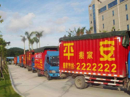 香洲搬家最正规的公司首选珠海平安搬家