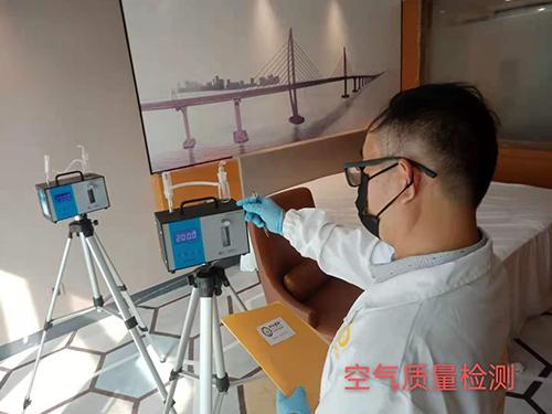 甲醛检测项目