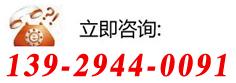 深圳市环亚ag有限公司
