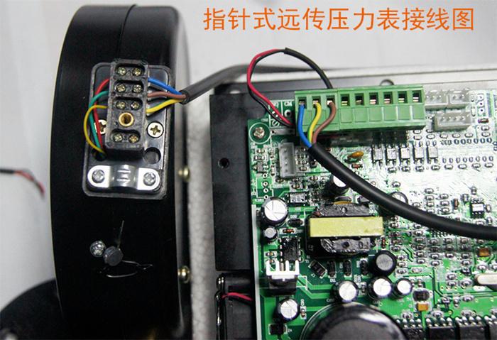 2kw单相背负式恒压供水变频器