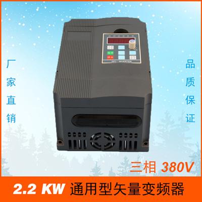 380V 2.2KW三相调速器DFL4000F