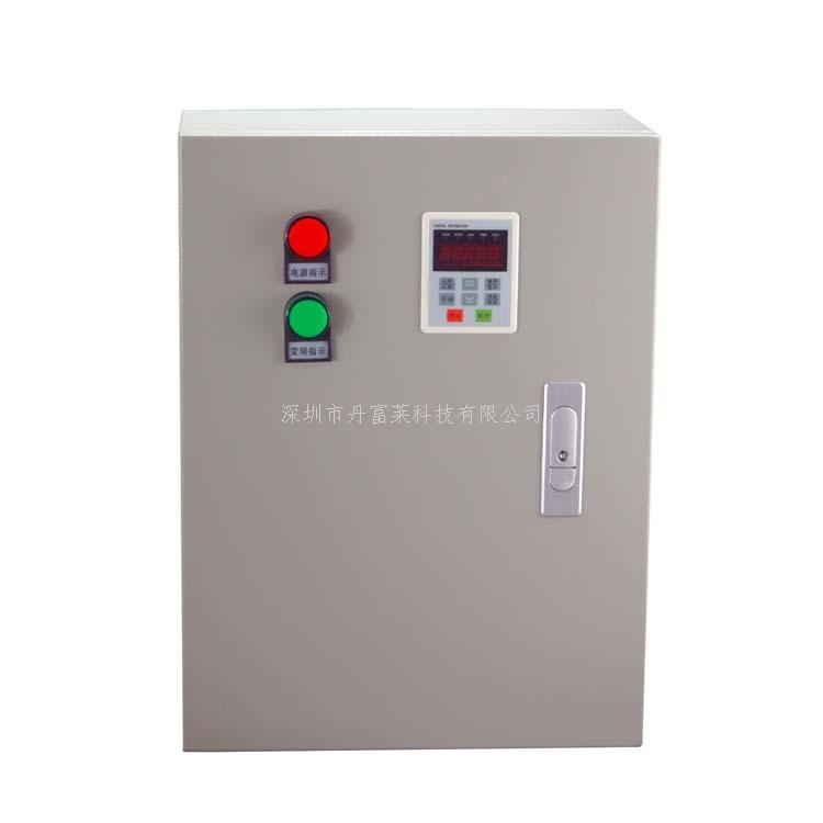 變頻恒壓供水控制柜220V單相輸出單相輸入DFL-HYGS1-KZG