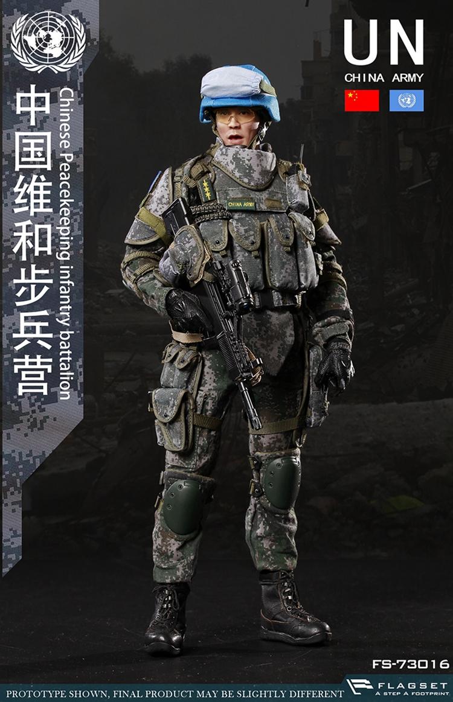 FLAGSET 1/6 蓝盔勇士 - 中国维和步兵营 (73016#)