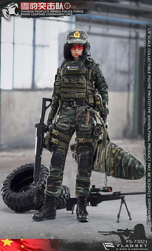 FLAGSET FS 73021 1/6女兵人 中国雪豹突击队 女狙击射手
