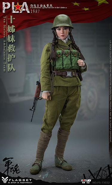 1987對越反擊戰 —中國解放軍十姊妹救護隊女戰士(FS73032#)