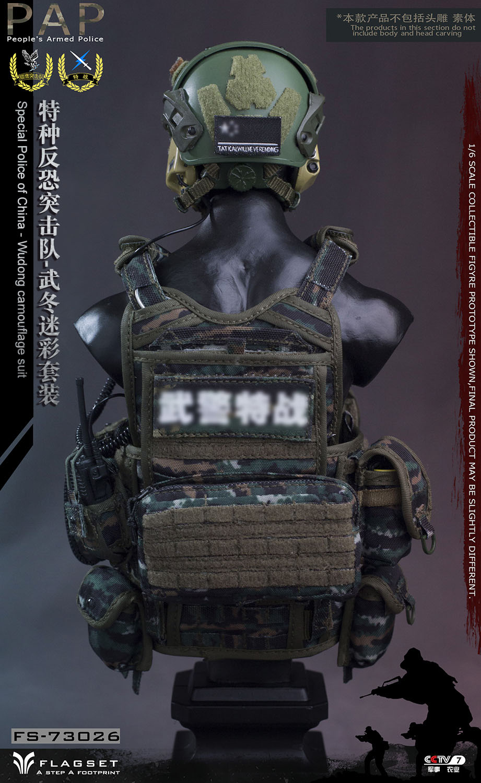 FS-73026猎鹰